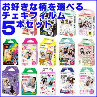 富士胶片富士 cheki 电影 ♪ 最喜欢挑五 5 本书设置 (可爱)