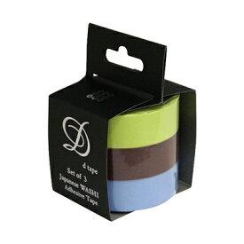 ナカバヤシ 和紙マスキングテープD tape/3本パック/15MM DT15-3P-1【お取り寄せ】