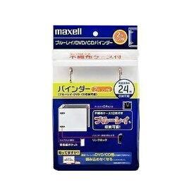 maxell マクセル ブルーレイディスク用不織布12枚入り BIBD-24CR