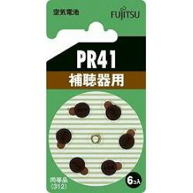 富士通 FDK 補聴器用空気電池 PR41 6B(312)