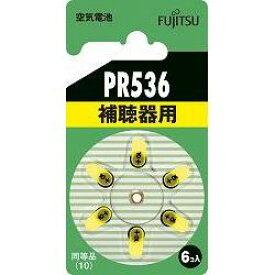 富士通 FDK 補聴器用空気電池 PR536 6B(10)