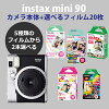 FUJIFILM instant camera cheki instax mini 90 neo-classical with  2 films special set. camera and 2 films are you can choose colors(types) you like.