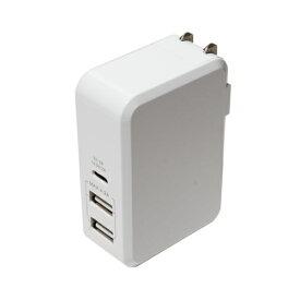 ミヨシ USB Type-C対応USB-ACアダプタ ホワイト MCO IPA-C01/WH