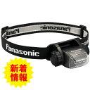 パナソニック リチウムLED 3WAYライト Panasonic BF-198DP
