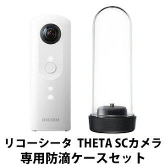 理光理光 θ SC (SITA) 白色 TH 2 硬事例集