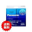 【ゆうパケットe送料無料】Panasonic パナソニック 単3形 エネループ 4本付急速充電器セット K-KJ11MCC40