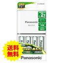 【ゆうパケット送料無料P】panasonic パナソニック 単4形 充電式エボルタ 4本付充電器セット K-KJ53MLE04