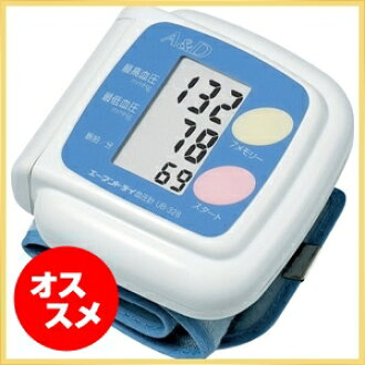 [A and D] wrist type blood pressure monitor UB-328 blue 手腕键入血压监视器 UB 328 蓝色