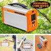 쿠마자키에임(Bearmax) 휴대용 축전지 EP-200 에너지 포르타(ENEPORTA)