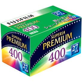 富士フィルム フジカラー SUPERIA PREMIUM 400 27枚撮り
