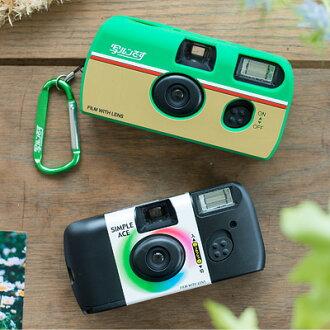 Tokiwa camera | Rakuten Global Market: FUJIFILM Quick Snap 2pcs ...