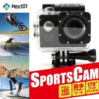 넥스트 제로 원 FULL HD SPORTS CAM Next01 CAME15545 1080 P풀 HD액션 카메라