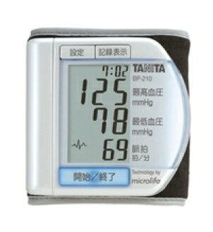 BP-210-PR pearl white detectable the disorder of the TANITA TANITA wrist-style digital sphygmomanometer pulse