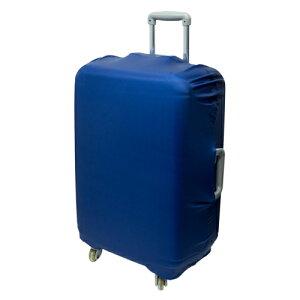 ミヨシ 旅人専科 撥水スーツケースカバー 60〜90L ネイビー MBZ-SCL3/NV【お取り寄せ】