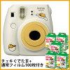 With 100 pieces of Fuji Film (wisteria film) check instax mini8+ plus ぐでたま + normal films