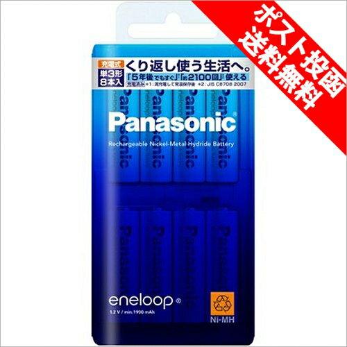 【メール便P】Panasonic パナソニック エネループ eneloop 単3形 8本パック(スタンダードモデル) BK-3MCC/8 充電池