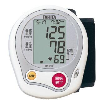 One push measurement 4904785521209 of the TANITA wrist type sphygmomanometer TANITA BP-212-WH (white) simple operation
