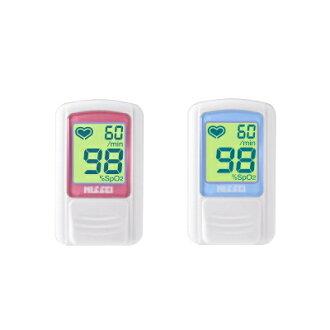 JAPAN PRECISION INSTRUMENTS, Inc. (NISSEI) finger-tip clip type pulse oximeter pulse fitting BO-600