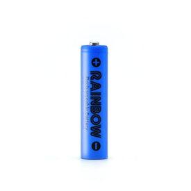 充電池 BPS RAINBOW 単4形充電池 ニッケル水素充電池(900mAh)BPS-4NIJI 1Pブルー