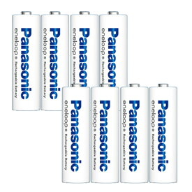 【ネコポス配送・送料無料】パナソニック Panasonic エネループ充電池単3形8本 BK-3MCC/4C(2パック) 電池ケース付き