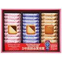 【ギフト包装・のし無料】銀座コロンバン東京 チョコサンドクッキー(メルヴェイユ) 1号