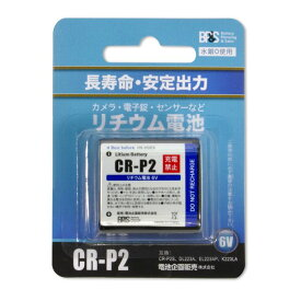 電池企画販売 円筒形リチウム電池 CR-P2 6V 1個パック BPS CR-P2.1P