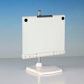 東京セイル 卓上型スタンド付三面鏡 セイルミラー ホワイト MX-360ZS スリーウェイミラー 360度回転三面鏡