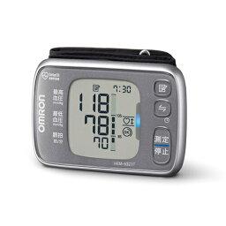歐姆龍手腕式血壓計OMRON HEM-6323T手腕式自動電子血壓計