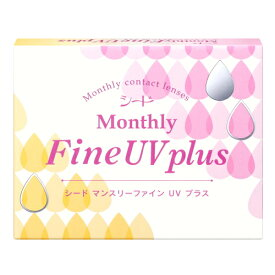 【4箱セット】【送料無料】マンスリーファインUV plus 1ヶ月使い捨て 3枚入 4箱セット(MonthlyFine UV plus)