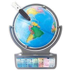ドウシシャ しゃべる地球儀 パーフェクトグローブ HORIZON ホライズン PG-HR14 【プレゼント付き♪単4アルカリ電池10本】