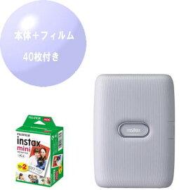 (フィルム40枚付)富士フィルム スマートフォン用プリンター チェキ instax mini Link アッシュホワイト+フィルム40枚