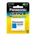 【10パック】【ポスト投函・ネコポス・代引き不可】パナソニック Panasonic カメラ用リチウム電池 CR-P2W