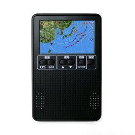 【年末大特価!】BP&S 3インチ液晶 防災ポケットワンセグテレビ BPS-PTR03 AM/FM/ワイドFM対応 2電源USB給電対応 ワンセグTVラジオ どこでも見られ テレビ付ラジオ 停電時の備えにも