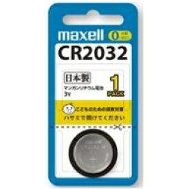 maxell マクセル リチウムコイン電池CR2032.1BS