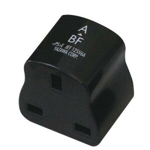 ヤザワ 国内用電源変換プラグ BFタイプ→Aタイプ YAZAWA HPJP5 国内で海外の電気製品が使える