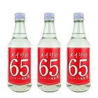 【送料無料】明利酒類 メイリのウォッカ 360mlX3本 65度 高濃度アルコール 高濃度アルコール 酒 高濃度エタノール