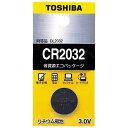 【メール便】東芝 コイン形リチウム電池 CR2032EC