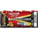 maxell マクセル アルカリ乾電池ボルテージ 単1形4本シュリンクパック LR20(T) 4P