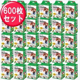 【あす楽対応!】チェキ フィルム600枚(2Px30パック)フジフィルム チェキ フィルム 30個(600枚)INSTAXMINIJP2