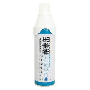 VIGO MEDICAL 携帯用濃縮酸素 酸素缶5L 日本製 業界最長の使用期限5年 スターオブライフ認証 携帯酸素スプレー 圧縮型酸素ボンベ 高濃度酸素 酸素補給 血中酸素濃度