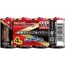 maxell マクセル アルカリ乾電池ボルテージ 単2形4本シュリンクパック LR14(T) 4P