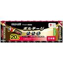 マクセル ボルテージ 単3形アルカリ乾電池20本パック maxell LR6(T)20P 日本製 長持ち性能と液もれ防止設計が更に進化