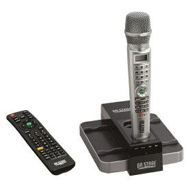 オン・ステージ パーソナルカラオケ PK-WA100(S) デジタルワイヤレスタイプ 内蔵1200曲/通信カラオケ対応/HDMI出力/2チップスロット お家カラオケ家庭用カラオケマシン