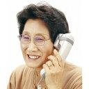 アサヒ テレフォンミニスピーカー 電話拡声器 ASAHI AY-1044 簡単ゴムバンド取り付け電話機用スピーカー