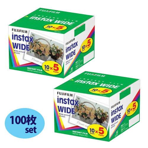 FUJI FILM インスタントフィルムinstax WIDE ワイド用フィルム 5本パック×2箱(100枚)ワイドフィルム