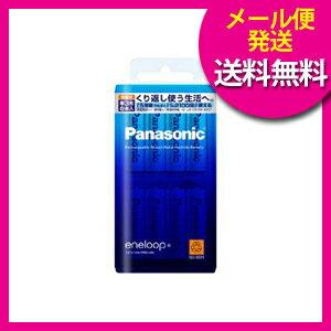 【メール便P】Panasonic パナソニック エネループ eneloop 単3形 8本パック(スタンダードモデル) BK-3MCC/8