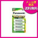 【メール便P】Panasonic パナソニック 充電式エボルタ EVOLTA 単3形 4本パック(スタンダードモデル) BK-3MLE/4B