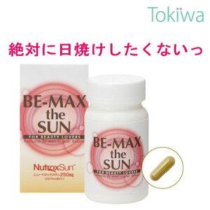 【送料無料】【あす楽対応】BE-MAX TheSUN サプリメント ビーマックスザサン 正規販売店 「ピンクリボン運動」を支援しています 日焼け止め 日焼け対策 紫外線対策 UVケア サプリメント サプリ