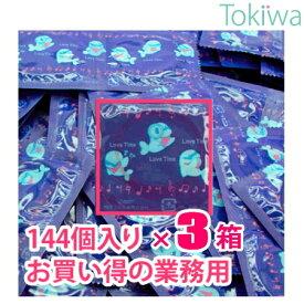 コンドーム こんどーむ サガミ ラブタイム スタンダードP 144コ入×3箱 相模ゴム工業業務用だからたっぷり入ってお手ごろ価格 業務用 避妊具