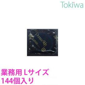 コンドーム こんどーむ ニューパーマスキン Lサイズ 144コ入 業務用お得パック 大容量 激安 避妊具